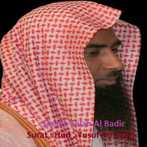 Sheikh Salah Al Badir 歌手頭像