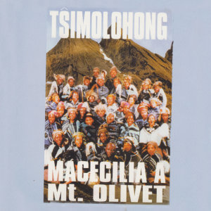 Macecilia A Mt. Olivet 歌手頭像