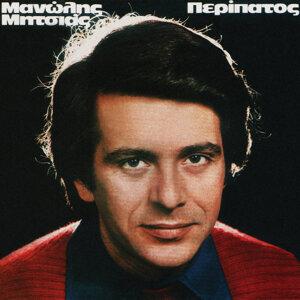 Manolis Mitsias