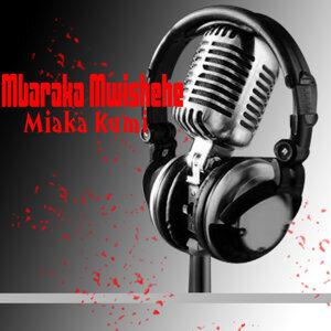 Mbaraka Mwishehe 歌手頭像
