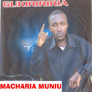 Macharia Muniu 歌手頭像