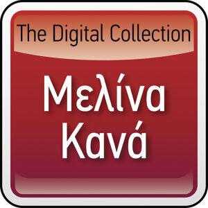Melina Kana 歌手頭像