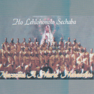 Macecilia A Maria Mabasotho 歌手頭像