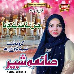 Saima Shabbir 歌手頭像