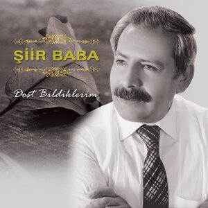 Şiir Baba 歌手頭像
