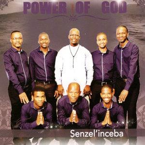 Power of God 歌手頭像