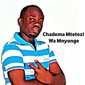 George Mwingira 歌手頭像