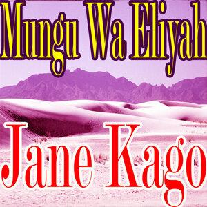 Jane Kago 歌手頭像