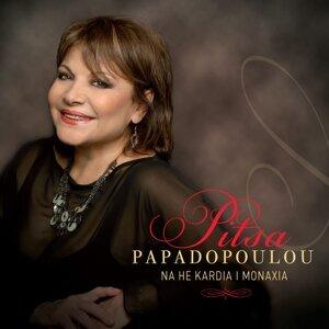 Pitsa Papadopoulou