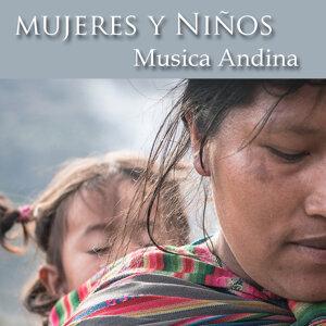 Andes Cosmos 歌手頭像