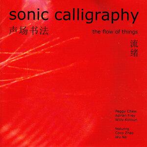 Sonic Calligraphy 歌手頭像