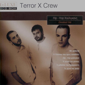 Terror-X Crew アーティスト写真