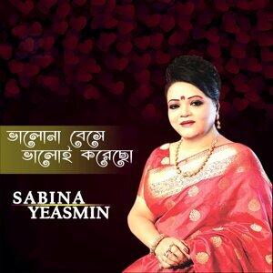 Sabina Yeasmin 歌手頭像