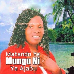 Mary Mapunda 歌手頭像