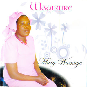 Mary Wamuyu 歌手頭像