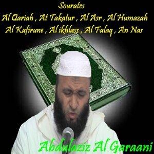 Abdulaziz Al Garaani 歌手頭像