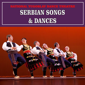 National Yugoslav Dance Theatre 歌手頭像