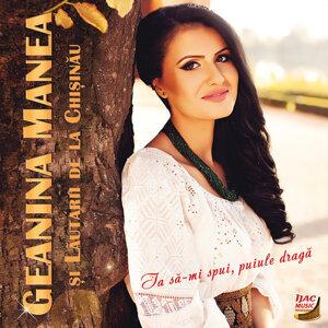 Geanina Manea 歌手頭像