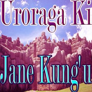 Jane Kung'u 歌手頭像