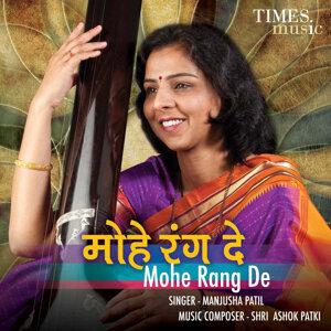 Manjusha Patil 歌手頭像