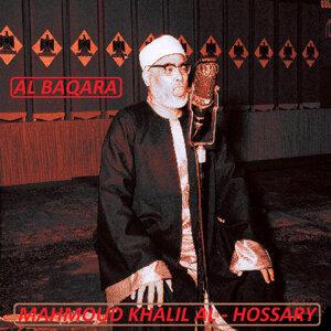 Mahmoud Khalil Al-Hossary 歌手頭像
