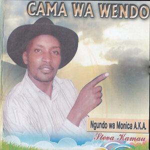 Ngundo wa Monica Steve Kamau 歌手頭像