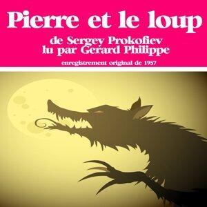 Gérard Philipe, Serge Prokofiev 歌手頭像