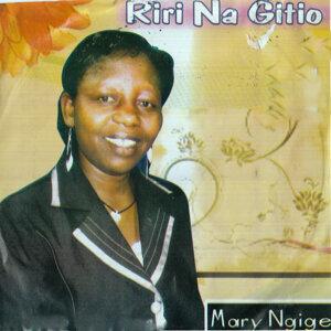 Mary Ngige 歌手頭像