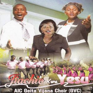 AIC Geita Vijana Choir 歌手頭像