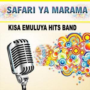Kisa Emuluya Hits Band 歌手頭像