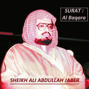 Sheikh Ali Abdullah Jaber 歌手頭像