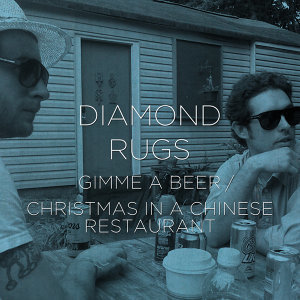Diamond Rugs 歌手頭像