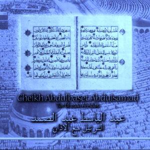 Cheikh Abdulbaset Abdulsamad 歌手頭像