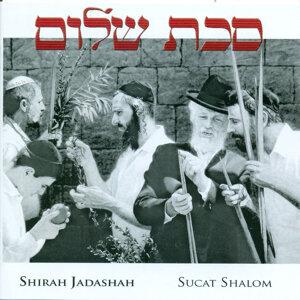 Shirah Jadashah 歌手頭像