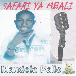 Mandela Pallo 歌手頭像
