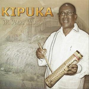 Kipuka 歌手頭像