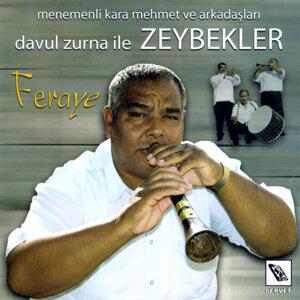 Menemenli Kara Mehmet 歌手頭像