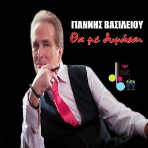 Giannis Vasiliou 歌手頭像