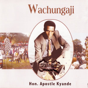 Hon. Apostle Kyande 歌手頭像