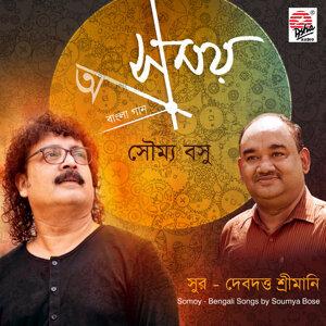 Soumya Bose 歌手頭像