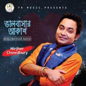 Nirjher Chowdhury 歌手頭像