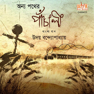 Uday Bandopadhyay 歌手頭像