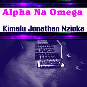 Kimalu Jonathan Nzioka 歌手頭像