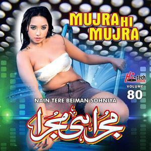 Amjid Hussain 歌手頭像