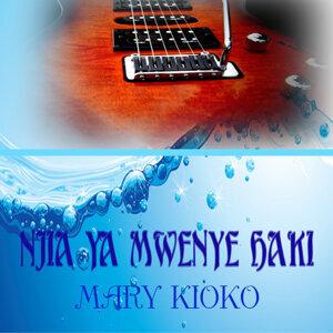 Mary Kioko 歌手頭像