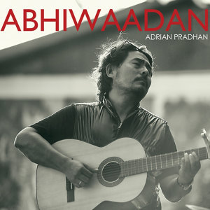 Adrian Pradhan 歌手頭像