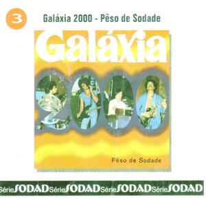 Galáxia 2000 歌手頭像