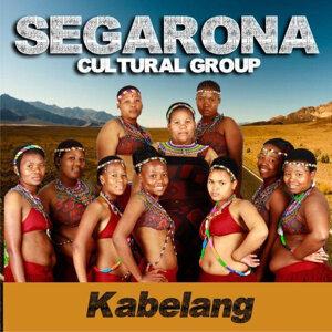 Segarona Cultural Group 歌手頭像