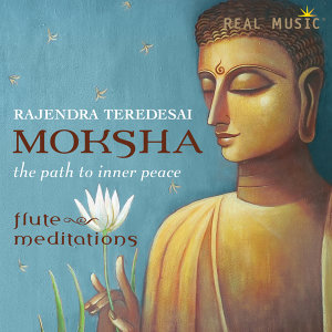 Rajendra Teredesai 歌手頭像
