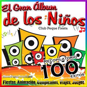 Club Peque Fiesta 歌手頭像